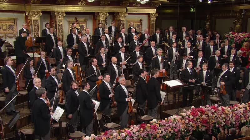 Новогодний концерт Венского филармонического оркестра 2018