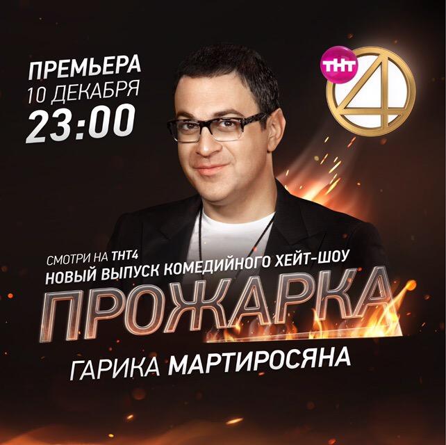 Гавриил Гордеев   Москва