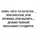 Юрий Чистяков фото #21