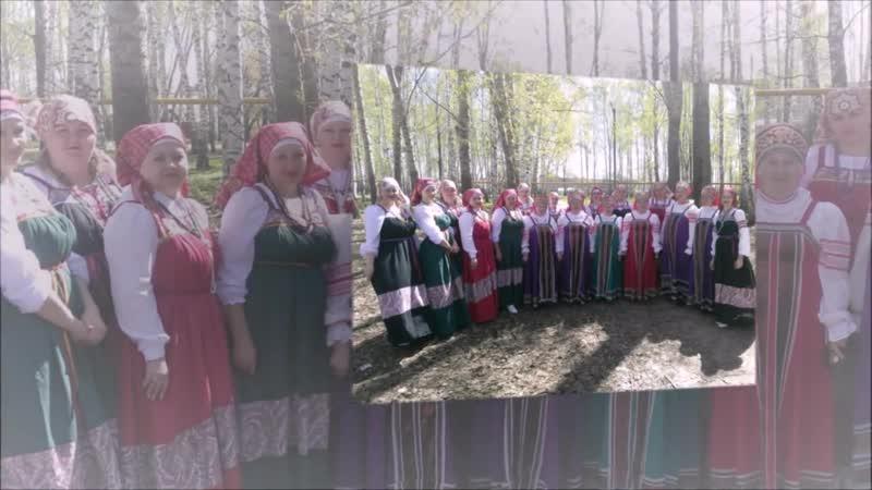презентация х.р.п. РОССИЯНОЧКА МАУК МКДЦ СУРГУТСКИЙ СДК