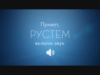 Oral-B_Genius_Рустем