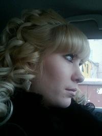 Эльвира Гильмутдинова