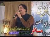 KHALID MALIK PASHTO SAD SONG MAKH MA ARAWA