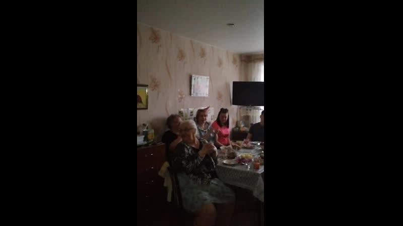 У бабули