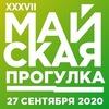 Майская прогулка 2020. Екатеринбург