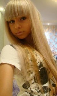 Мария Анисимова, 15 октября , Томск, id149167123