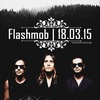 30 SECONDS TO MARS | FLASHMOB | 18.03.15|