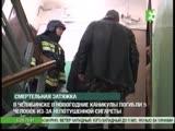 В Челябинске в новогодние каникулы из за непотушенной сигареты погибли 5 человек