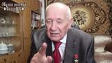 Герой Советского Союза В. Я. Ткачёв - Посвящение Героям.