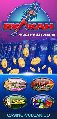 Игровые Автоматы Онлайн Коламбус Бесплатно