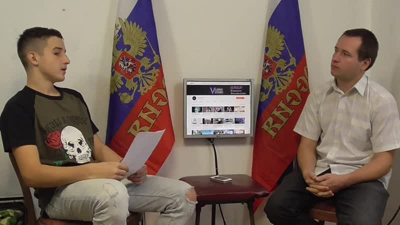 Интервью с кандидатом в депутаты Александром ЛОЗОВЫМ