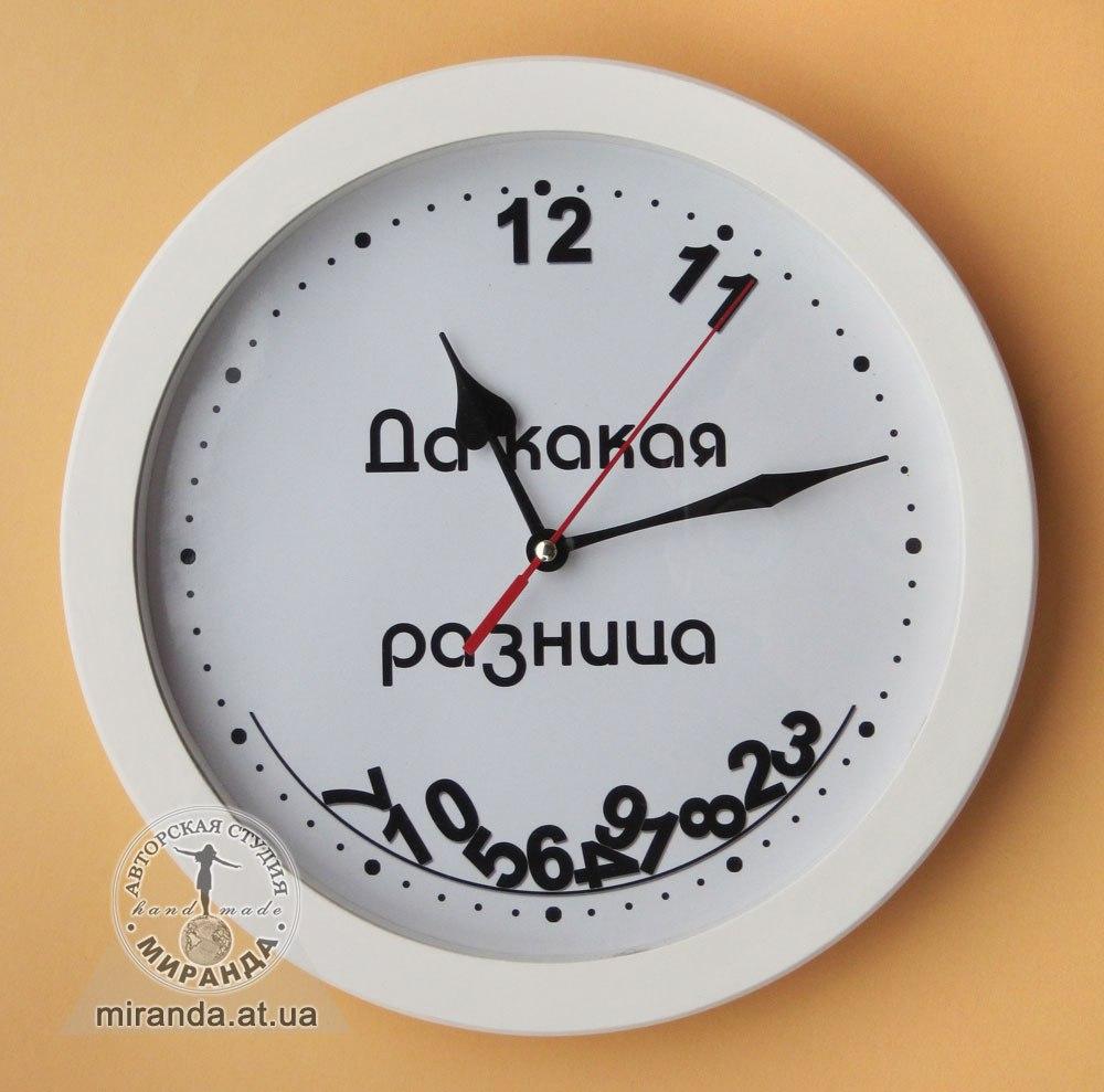 Купить часы мужские наручные, интернет магазин