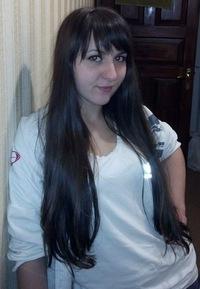 Юлія Головко, 8 ноября , Харьков, id92317381