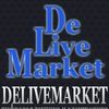 Delivemarket.ru Москва интернет магазин