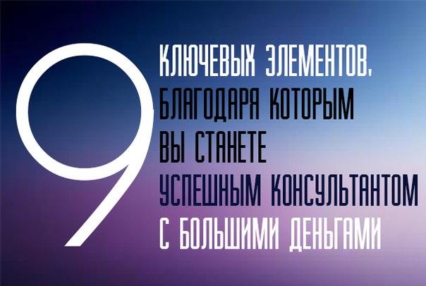Ваша ссылка на вебинар 28 октября в 21:00 по Москве —->...