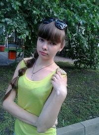 Валерия Смольякова