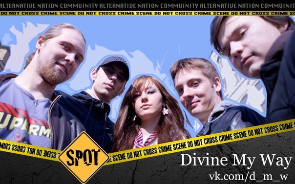 Spot Alternative-Nation-Community | Москва