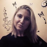 Карина Яцкова