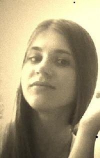 Анастасия Лапка, 30 ноября , Пенза, id132372077
