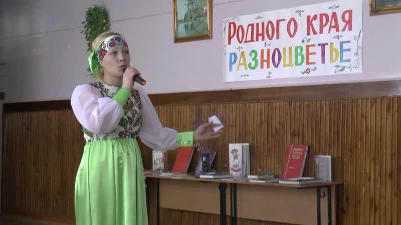 Кананчукова ТА педагог библиотекарь Шилкинская СОШ 51