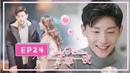 Eng Sub 《一千零一夜》第24集 Sweet Dreams EP24 曼荼罗影视出品 欢迎订阅 迪丽热巴 邓 20262