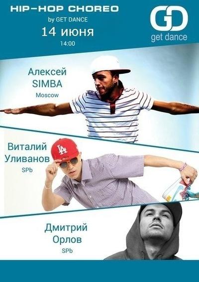 Ρуслан Ηаумов