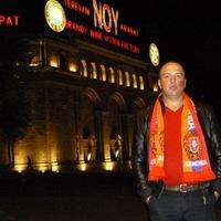 Grigor Mgdesyan, 4 октября 1985, Полтава, id96282946