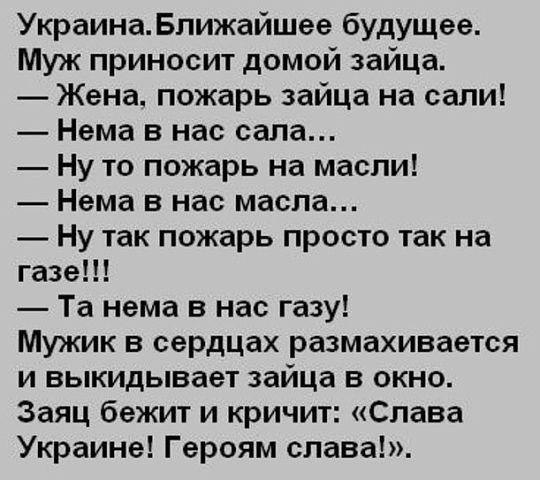 http://cs617317.vk.me/v617317770/15b53/x8aYirIhw1M.jpg