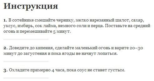Все полезно ,что в рот полезло)))!!! - Страница 6 PM-Qx3KS9Ho