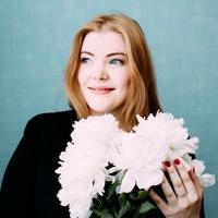 Ксения Ульянова: Ksu_Salad HB!