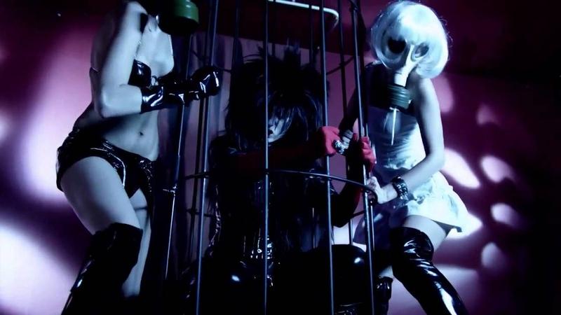 OTTO DIX 'Зверь' (Beast) official video HD