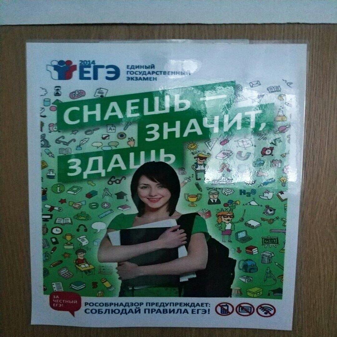 https://pp.userapi.com/c846523/v846523493/17fd89/Vw9HRhsLGNk.jpg