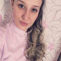 Кристина Чепурная