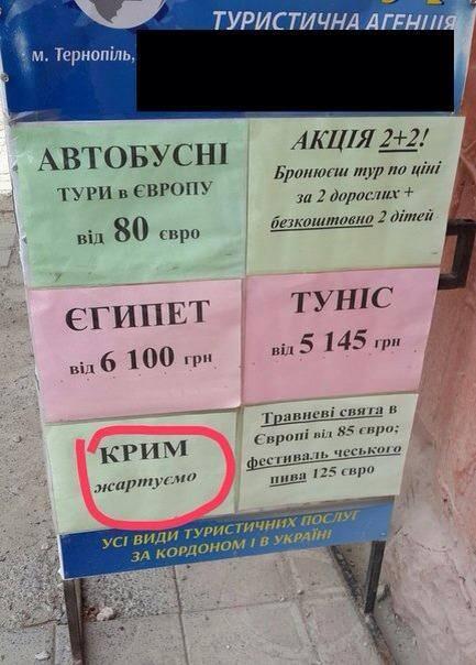 Власть делает все, чтобы украинские граждане могли проголосовать во всех регионах Украины, - Турчинов - Цензор.НЕТ 4911
