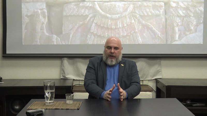 Лекция о философии Авесты в ДК Триптих