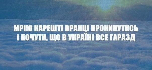 Международная организация по миграции намерена дополнительно оказать помощь 20 тыс. переселенцев в Украине - Цензор.НЕТ 8399