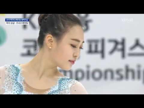 박소연 (Soyoun PARK), 종합선수권 프리 (190113)