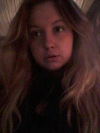 Екатерина Чип