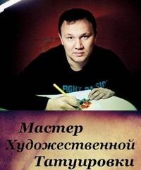 Игорь Чирков, 27 декабря 1981, Мурманск, id22444384