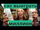 Прогноз ТОТО на 25.06.2018Рубрика Тотализатор за 1$