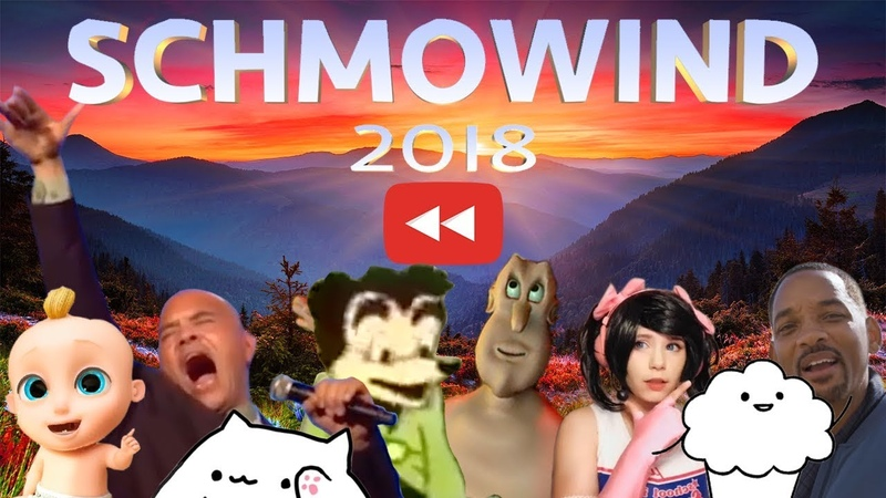 YouTube Rewind 2018, BUT MEMES, so a waterfall of memories washes over you as you think back to pre
