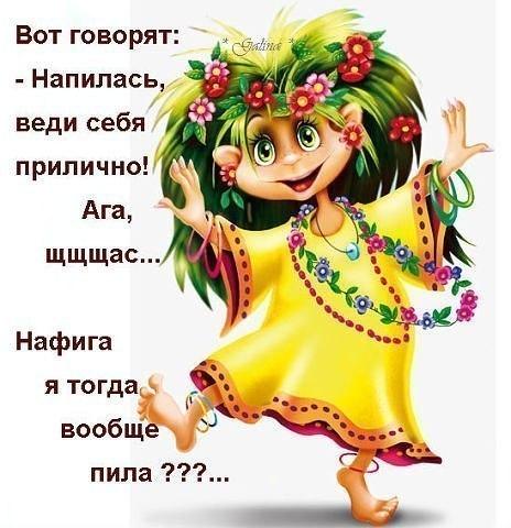 Катя Абрамова   Москва