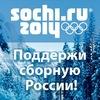 Гимн Российским Олимпийцам