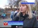 Торжественное открытие парка Яблоневый сад в Коммунаре (Новостной блок от 24 октября 2018г)