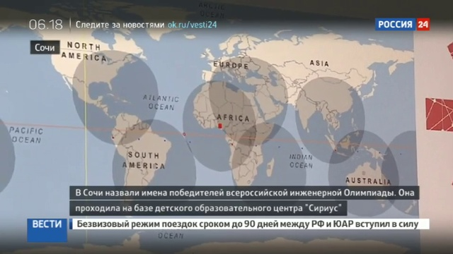 Новости на Россия 24 • Центр Сириус провел инженерную Олимпиаду для российских старшеклассников