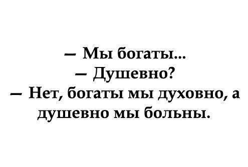 Фото №456257611 со страницы Александры Лапутиной