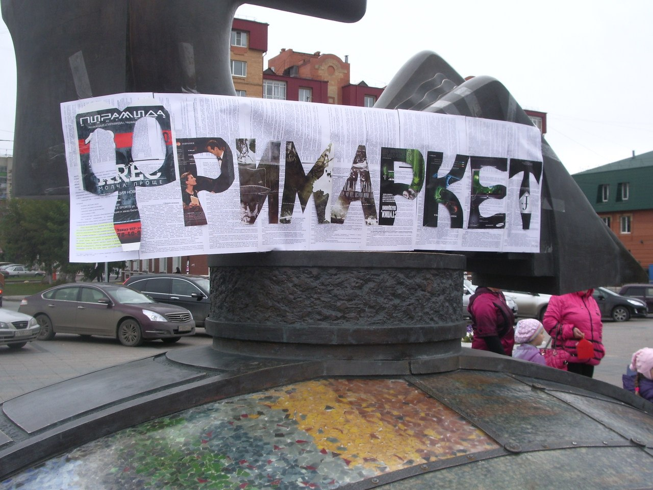 Куда сходить в Тюмени в выходные: 25 - 27 марта 20