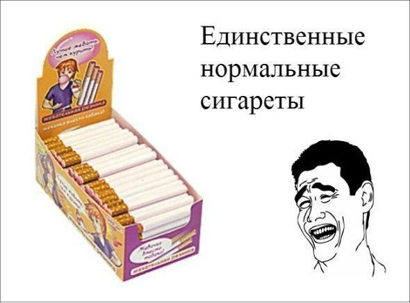 Trollpoke trollface мемы комиксы тролфейс