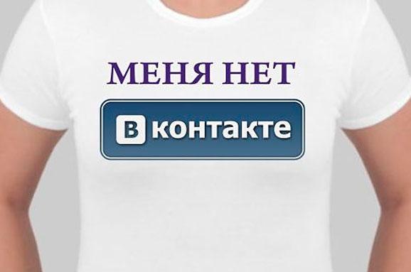 одноклассники км ru:
