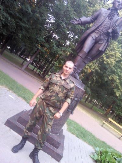 Костя Никишин, 25 июня 1993, Минск, id124354569